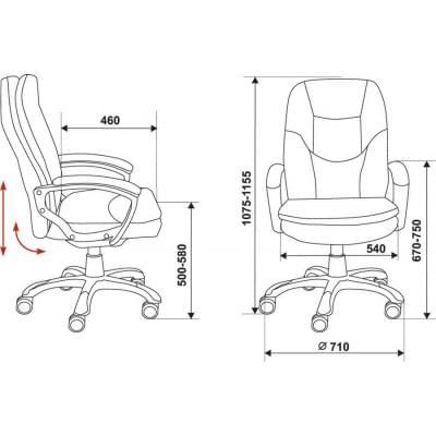 Кресло CH-868LT